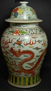 Huge Chinese Porcelain Ginger Jar 15 Tall