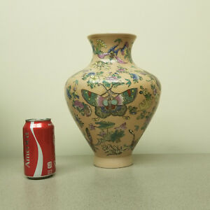 12 X 9 Chinese Famille Rose Large Porcelain Wall Butterfly Vase