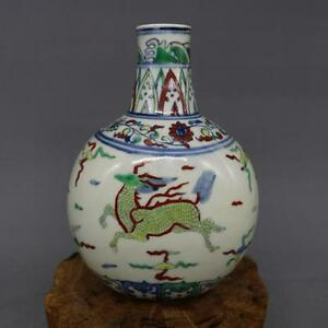 Chinese Old Marked Contrasting Color Doucai Kylins Pattern Porcelain Flat Vase