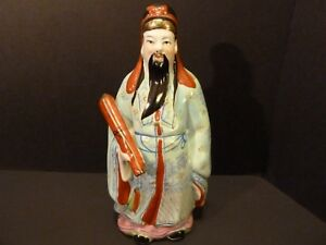 Antique Chinese Porcelain Figurine Statue 10 Famille Rose