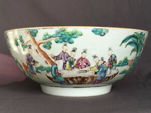 Antique 18th C Chinese Export Porcelain Punch Bowl