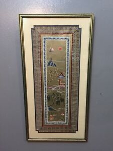 Beautiful Vintage Chinese Silk Embroidery Framed And Matted Panel