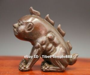 7 Cm Chinese Red Copper Fengshui Animal Foo Dog Lion Kylin Dragon Unicorn Statue