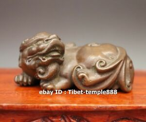 8 Cm Chinese Red Copper Foo Dog Lion Kylin Dragon Pixiu Fengshui Animal Statue