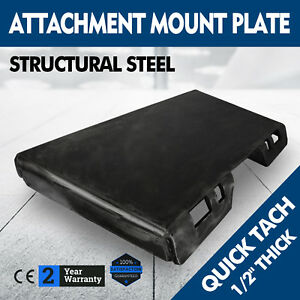 1 2 Quick Tach Attachment Mount Plate Structural Steel Receiver Skid Steer