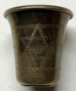 Antique Sterling Silver Russian Jewish Kiddush Kiddish Cup Etched