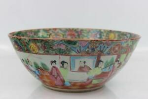 Chinese 18th Century Cantonese Famille Rose Enamel Punch Bowl 28x12cm