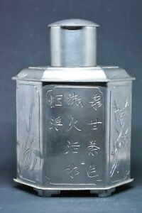 Vintage Chinese Pewter Tea Caddy 6 5 Inches Tall