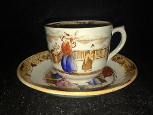 Antique Or Vintage Carsons England Stamped Asian Style Porcelain Tea Cup