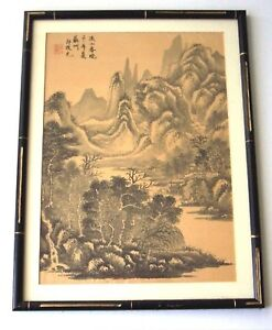 Zou Jin Yuan Chinese Asian Landscape Ink Painting Signed Framed