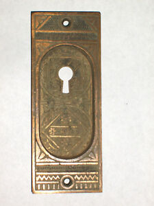 Antique Eastlake Victorian Pocket Door Pulls