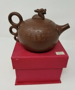 Chinese Brown Clay Teapot By Heart Tea With Dragon Lid 5 Cib