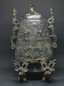 Chinese Archaic Bronze Vessel 11 Inches Tall