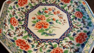 Lg Gorgeous Chinese Famille Rose Porcelain Serving Bowl Dish Plate Unknown Date