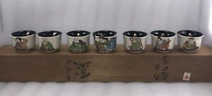 Japanese Japan Set Of 7 Lucky Gods Sake Cup Gold Painted Wood Box Artist Signed