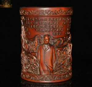 5 Old Chinese Boxwood Wood Carved Mao Zedong Great Wall Brush Pot Pencil Vase