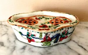 Antique Chinese Porcelain Famille Rose Box With Lid Cricket