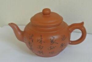 Marked Vintage Zisha Clay Teapot Carving Plumtree And Chinese Calligraphy