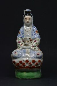 Antique Chinese Export Porcelain Guanyin Figurine 7 Inches Tall