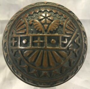 B 10500 Sargent 1885 Eastlake Victorian Antique Brass Doorknob Door Knob