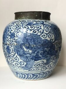 Chinese Ming Wanli Period Blue And White Porcelain Jar 16th 17th Century