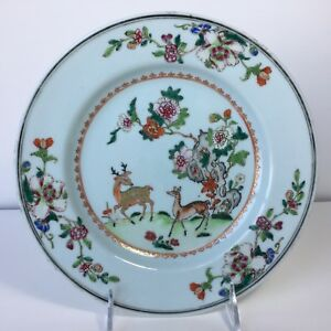 Antique 18th C Chinese Export Famille Rose Gilt Porcelain Plate Dish