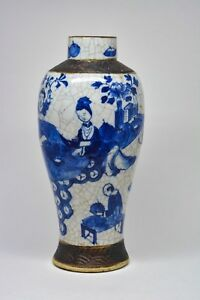 Chinese Crackle Glaze Blue And White Vase 9 Inches Tall Brown Mark
