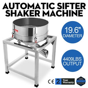 Automatic Sifter Shaker Machine Vibration Motor Particle Flour 300w 2 Screens