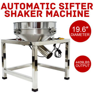 110v Electric Flour Sieve Vibrating Machine Shaker Sieve Tools For Commercial