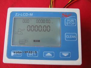 Dc24v Water Flow Control Lcd Meter