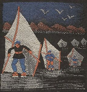 Vintage Tobacco Cigarette Woven Embroidered Silk Use In Crazy Quilt Sailing