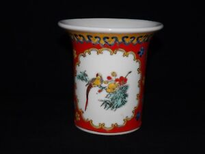 Vintage Hand Painted Famille Rose Asian Vase Planter