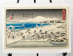 Antique Japanese Woodblock Print Snow Mountains Bay Hiroshige 13 5 X 8 75
