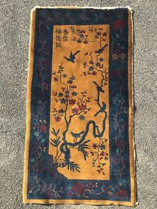 1920 S Signed Chinese Art Deco Hand Tied Wool Rug Deep Gold With Blue Border