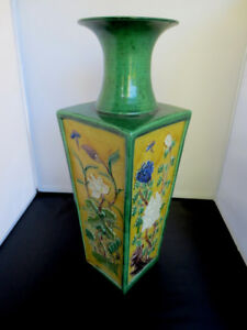 Fine Antique Chinese Vase Signed 1920s Majolica Relief Tall Dragonflies Flower