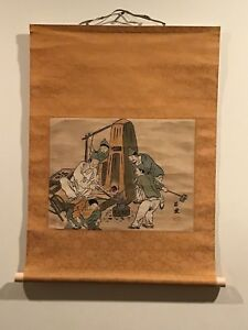 Vintage Copy Of Famous Korean Scroll Painting