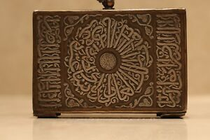 Antique Islamic Damascus Brass With Silver Inlaid Mamluk Arabic Jewelery Box