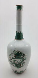 Chinese Qianlong Marked Famille Verte Dragon Motif Porcelain Vase