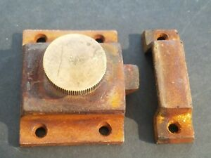 Lot Of 1 Antique Steel Hoosier Cabinet Door Spring Slide Latch With Brass Knob
