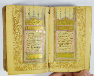 18 19th Antique Ottoman Illuminated Quran Koran Manuscript Calligraphy Islamic