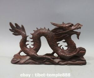 11 Red Wood Handwork Carving Chinese Zodiac Fengshui Animal Dragon Art Sculpture