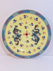 Set Of 5 Made In China Porcelain Chinese Green Dragon 7 Yellow Plates