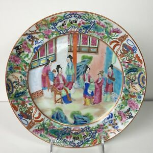Antique 19th C Chinese Canton Famille Rose Porcelain Plate Dish Qing