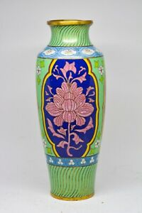 Vintage Chinese Cloisonne Vase 10 75 Inches Tall
