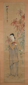 A Fine Korean Beauty With A Traditional Custumes Scroll Painting 19th C