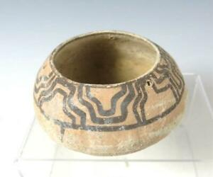 Intersting Indus Valley Balochistan Ancient Pottery Bowl