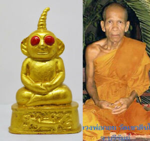 Ngang Mystery Statue Lp Koy Thai Occult Amulet Attraction Love Charm Luck Wealth