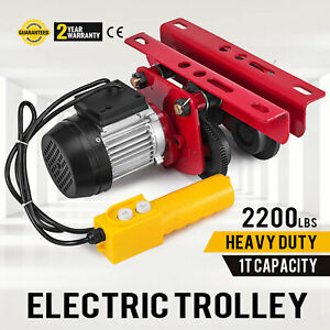 1t 2200lbs Capacity Electric Trolley Adjustable Localfast 1 2m 4ft Cable