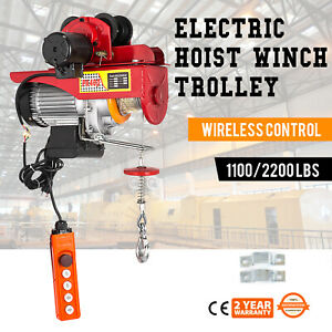 Electric Wire Rope Hoist W Trolley 1100 2200lbs 40ft 12m 40ft Lifting A3 Steel