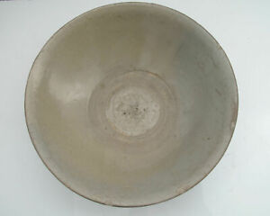 Song Dynasty Celadon Green Chines Bowl W Flower Center